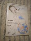 Купить книгу Kuchenmeister W. und C.; Heller B. - Judiths Wunderbarer Ball