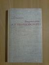 Купить книгу Муравьев А. Н. - Творчество А. Т. Твардовского: Пособие для учителя