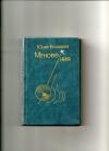 Купить книгу Бондарев Ю. В. - Бондарев Ю. В. Мгновения.