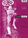 Купить книгу Борис Минаев - Гений дзюдо
