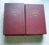 Гоголь Н. В. - Собрание сочинений в 7 томах (комплект)