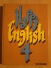 Купить книгу Кузовлев В. П., Лапа Н. М., Перегудова Э. Ш. - Счастливый английский. 9 класс. В 4 кн. Книга 4