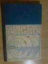 Купить книгу Ред. Леонтьев А. Н.; Пузырей А. А.; Романов В. Я. - Хрестоматия по вниманию