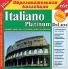 Купить книгу [автор не указан] - Italiano Platinum Deluxe