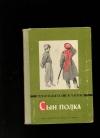 купить книгу Катаев В. - Сын полка
