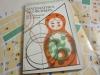 Купить книгу ю. в. пухначёв. ю. п. попов - математика без формул