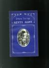 Купить книгу Райдер Хаггард - Мечта мира