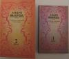 Андре Моруа - Собрание сочинений в 6 томах