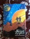 Купить книгу Беляев А. Р. - Звезда Кэц; Человек - амфибия; Хойти - Тойти; Светопреставление