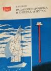 Сонин Е. К. - Радиоэлектроника в катерах и яхтах. Серия: Массовая радиобиблиотека