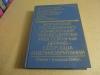 Купить книгу ------------- - берлинская (постдамская)конференция руководителей трёх союзных держав-ссср, сша и великобритании. 17 июля-2 августа 1945 года.