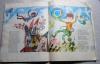 Зидаров Н., Александрова А., Милчев И. - Мир в картинках. Сборник для детей (Болгария)