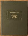 Купить книгу Сталь, Жермена Де - Коринна, или Италия