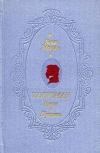 Мейлах Б. - Талисман. Книга о Пушкине.
