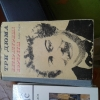 Купить книгу Андре Моруа - Три Дюма Литературные портреты
