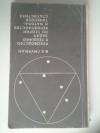 Купить книгу Гмурман В. Е. - Руководство к решению задач по теории вероятностей и математической статистике.