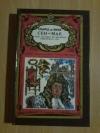 Купить книгу Альфред де Виньи - Сен - Мар, или Заговор во времена Людовика XIII