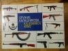"""Купить книгу  - Книга """"Оружие Калашникова / Kalashnikov Arms"""""""