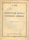 Бом К. - Perpetuum mobile. Непрерывное движение. Для скрипки фортепиано. Ноты.