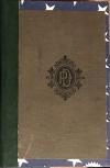 купить книгу Бретон, Андре - Французский роман XVIII столетия