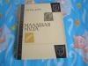 Купить книгу п. карп - младшая муза. в мире прекрасного