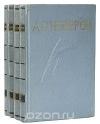 Купить книгу Неверов А. С. - Собрание сочинений в 4 томах. Том 3