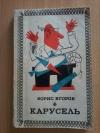 Купить книгу Егоров Б. А. - Карусель