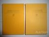 Купить книгу В. В. Маяковский - Избранные сочинения в 2 томах