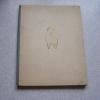 Купить книгу Бернар Эйвельманс - По следам неизвестных животных