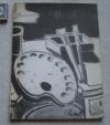 Купить книгу Karl Schmidt-Rottluff - Die Schwarzblatter (художник, живопись) на немецком языке