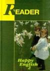 """Купить книгу Клементьева, Т.Б. - Книга для чтения к учебному изданию """"Счастливый английский. Книга 2"""" для учащихся 7-9 классов общеобразовательной школы"""