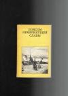 купить книгу Косточкин В. В - Поясом немеркнущей славы.