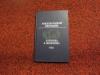 Купить книгу о. н. быков. - политика и экономика 1989г. международный ежегодник.