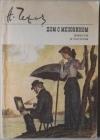 купить книгу Чехов, А.П. - Дом с мезонином: Повести и рассказы