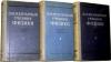 Купить книгу Ландсберг, Г.С. - Элементарный учебник физики