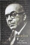 Купить книгу Дос Пассос, Джон - Трилогия США в одном томе. 42-я параллель; 1919; Большие деньги