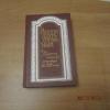 Купить книгу Калиганов И. Полывянный Д. - Родник златоструйный. Памятники болгарской литературы