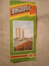 Купить книгу  - Ужгород. Туристская схема