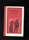 купить книгу Шекспир В. - Избранное.