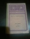 Купить книгу Тургенев И. С. - Рудин. Ася