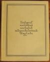 Купить книгу Антология - Пятьдесят кратких биографий мастеров западноевроейского искусства
