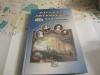 Купить книгу беленький и др. под ред. ю. и. лыссого - русская литература 19 века. 10 класс. Учебник-практикум