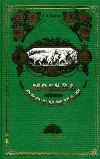 Купить книгу Марков, Б.И. - Москва охотничья