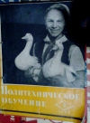 """Купить книгу  - журнал""""политехническое обучение""""№8 1959 года СССР Снигиревка - изображение 1 Журнал""""политехническое обучение""""№8 1959 года СССР"""