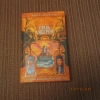 купить книгу Бетанкур Д. Г. - Правь Амбером