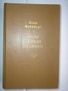 купить книгу Илья Фейнберг - Читая тетради Пушкина.