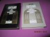 Купить книгу Борн Г. - Евгения или тайны французского двора в 2-х томах.