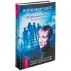 Купить книгу Александр Шепс - Избранные небом