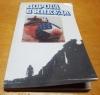 Купить книгу Черноусов, М.Б. - Дорога в никуда: По страницам амер. печати