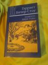 Купить книгу Бичер - Стоу Гарриет - Хижина дяди Тома